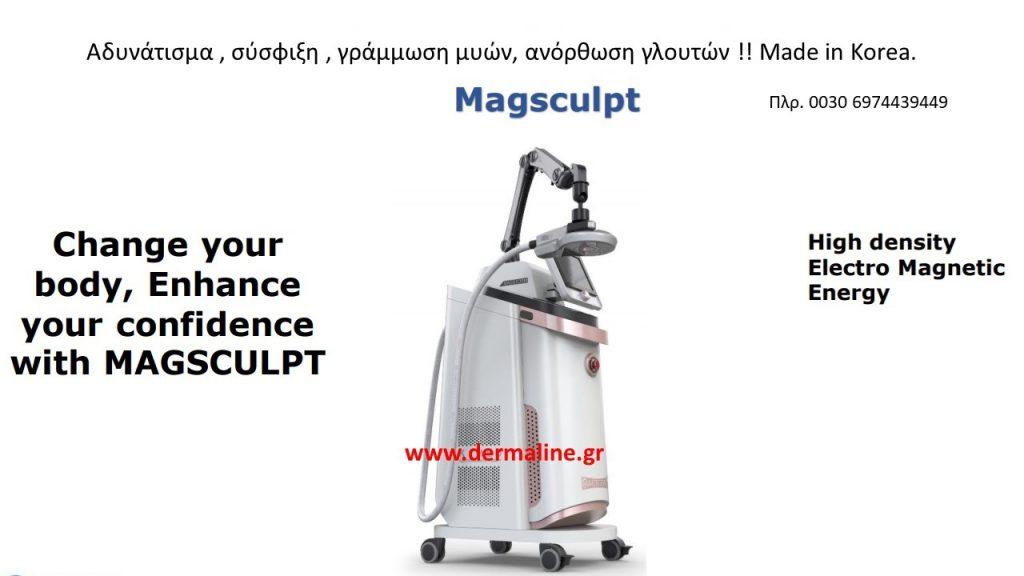 magsculpt